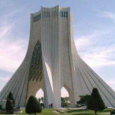 Travel facts on Iran